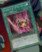 HeroicGrowth-JP-Anime-ZX