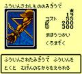 Thumbnail for version as of 18:56, May 11, 2015