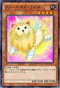 FluffalLeo-JP-Anime-AV
