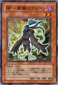 BlackwingFanetheSteelChain-JP-Anime-5D