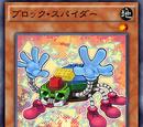 Episode Card Galleries:Yu-Gi-Oh! ARC-V - Episode 003 (JP)