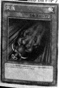 RushRecklessly-JP-Manga-DZ