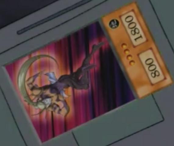 File:CyberGymnast-EN-Anime-GX.png
