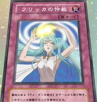 FrickasMediation-JP-Anime-DM