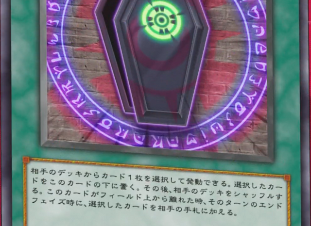 File:MagicalTomb-JP-Anime-ZX.png