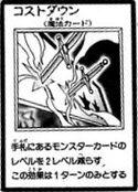 CostDown-JP-Manga-R
