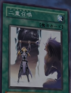 File:DoubleSummon-JP-Anime-GX.png