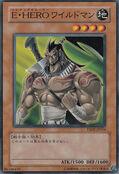 ElementalHEROWildheart-YSD2-JP-C