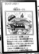 LandPower-JP-Manga-ZX-2
