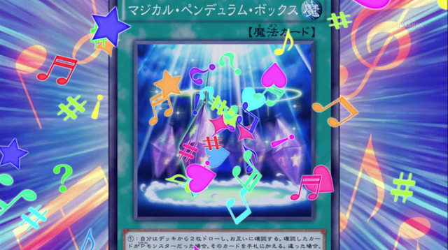File:MagicalPendulumBox-JP-Anime-AV-NC.png