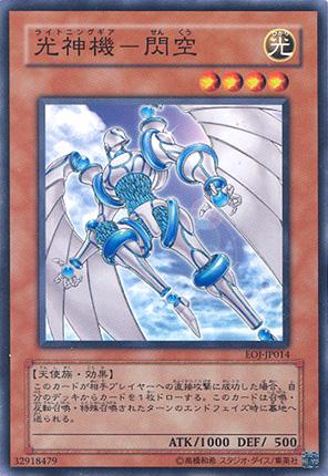 File:MajesticMechSenku-EOJ-JP-C.jpg