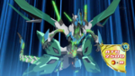 Supreme King Servant Dragon Clear Wing EP140.png