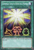 ChronomalyPyramidEyeTablet-REDU-IT-C-1E