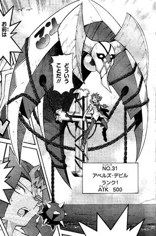 File:Number31EmbodimentofPunishment-JP-Manga-ZX-NC.jpg