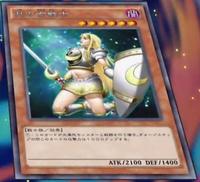 PenumbralSoldierLady-JP-Anime-AV