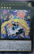 PrincessCologne-CPZ1-JP-OP