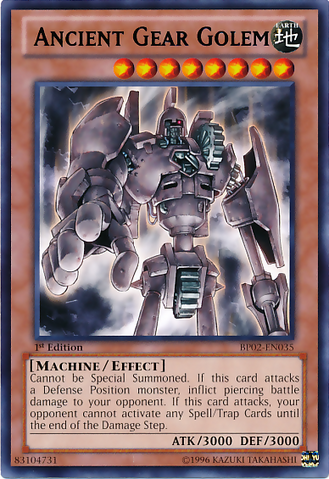 File:AncientGearGolem-BP02-EN-R-1E.png