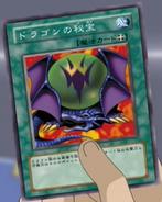 DragonTreasure-JP-Anime-DM
