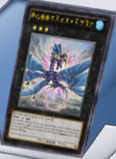 Number17LeviathanDragon-JP-Anime-ZX-Astral