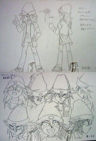 File:Ryuzaki Linework.jpg