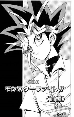 File:YuGiOh!Duel043.jpg