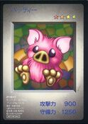 Batty-G1-JP-HFR