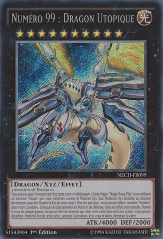 File:Number99UtopicDragon-NECH-FR-ScR-1E.png