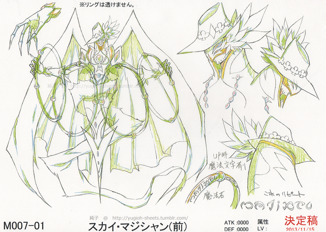 File:PerformapalSkyMagician-JP-Anime-AV-ConceptArt.png