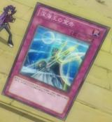 SeaKingsVerdict-JP-Anime-ZX