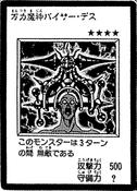 ViserDes-JP-Manga-DM