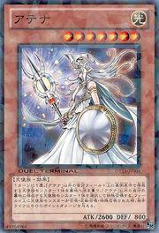 Athena-DT11-JP-DNPR-DT
