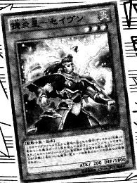 BrotherhoodoftheFireFistRaven-JP-Manga-DZ