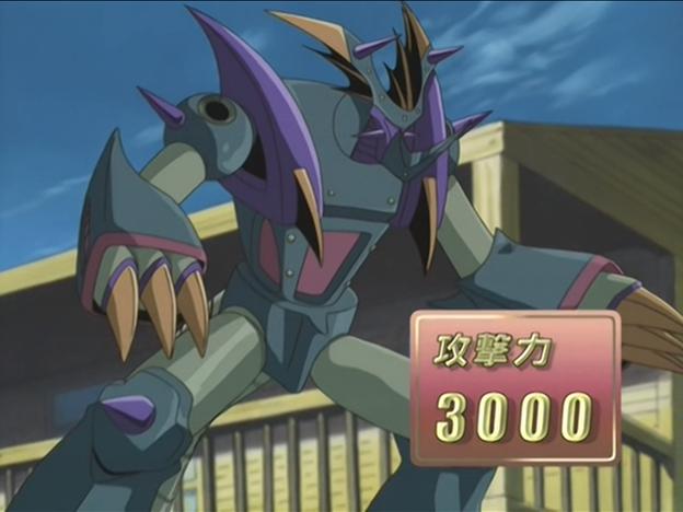 File:Metalzoa-JP-Anime-GX-NC.png