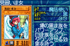 File:WitchsApprentice-GB8-JP-VG.png