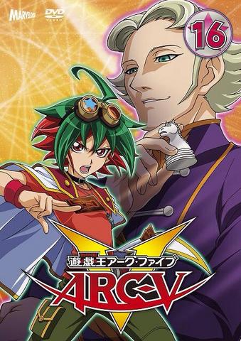 File:ARC-V DVD 16.png
