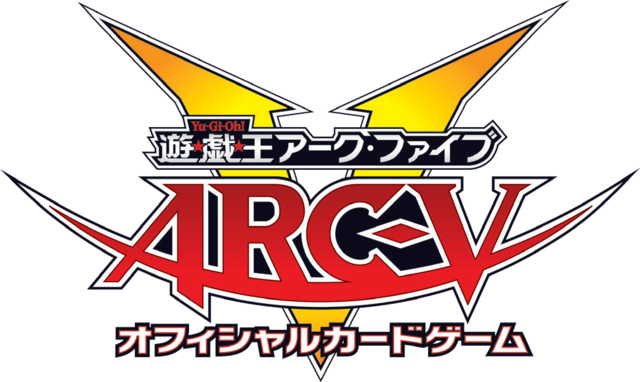 File:Arc-V logo.png