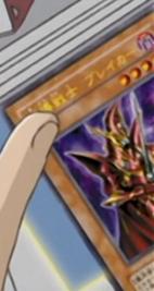 File:BreakertheMagicalWarrior-JP-Anime-DM.png