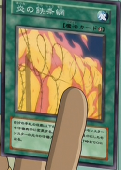 File:FlamingBarbedWire-JP-Anime-GX.png