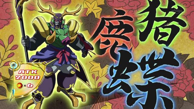 File:FlowerCardianBoardefly-JP-Anime-AV-NC.png