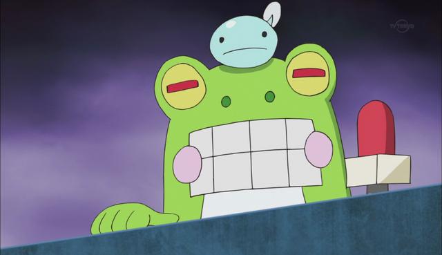 File:Frog (avatar).png