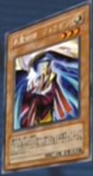 File:JowgentheSpiritualist-JP-Anime-DM-2.png