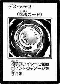 MeteorofDestruction-JP-Manga-DM