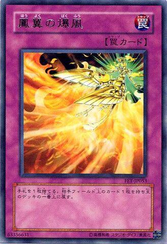 File:PhoenixWingWindBlast-FET-JP-R.jpg