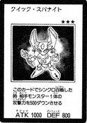 QuickSpanKnight-JP-Manga-5D