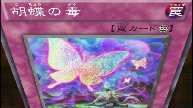 File:ButterflyMist-JP-Anime-ZX.jpg