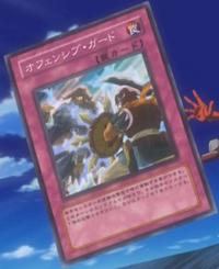OffensiveGuard-JP-Anime-5D