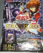 SD14-Poster-JP