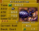 Alinsection-DOR-EN-VG