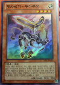 BujingiQuilin-AE02-KR-SR-UE