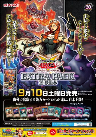 File:EP16-Poster-JP.png